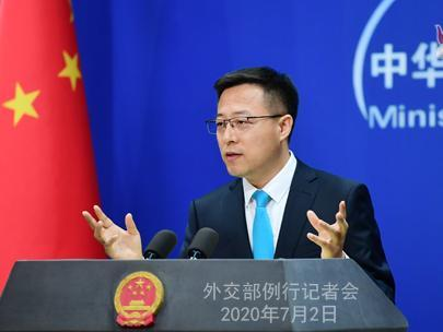 China's foreign ministry refutes Pompeo's Hong Kong remarks
