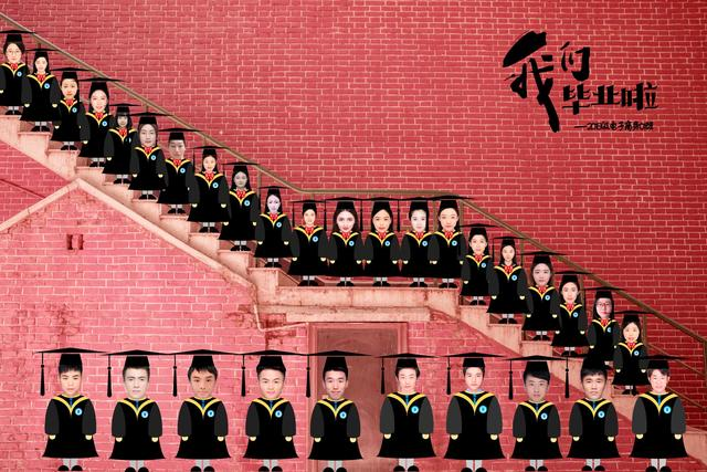 The graduation photo of a class at Tianjin University designed by Han Xiaojun and three classmates