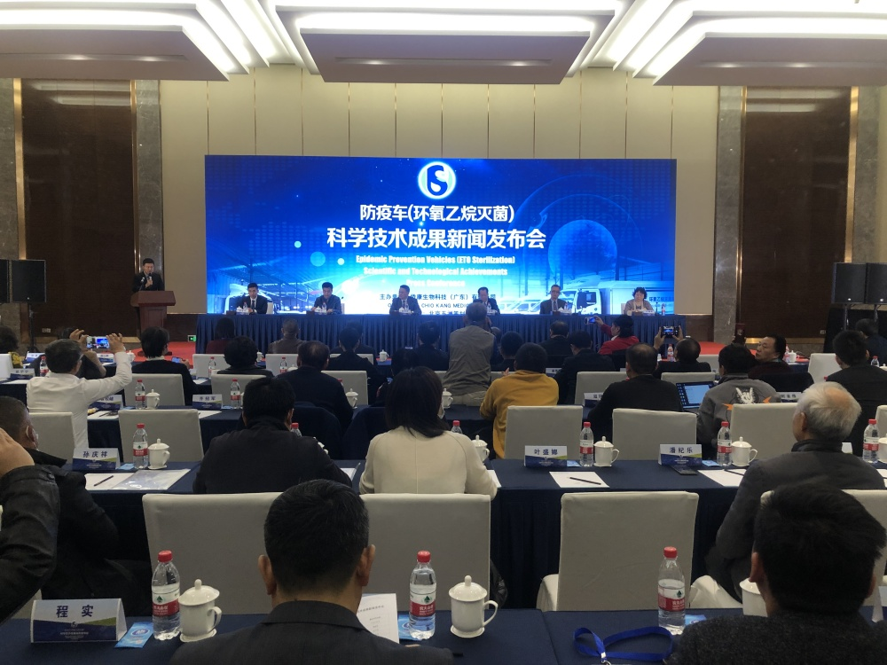 Qiaokang Biotech (Guangdong) Co., Ltd. holds the Evaluation Meeting of Scientific and Technological Achievements in Beijing, December 6. (Xinhua)