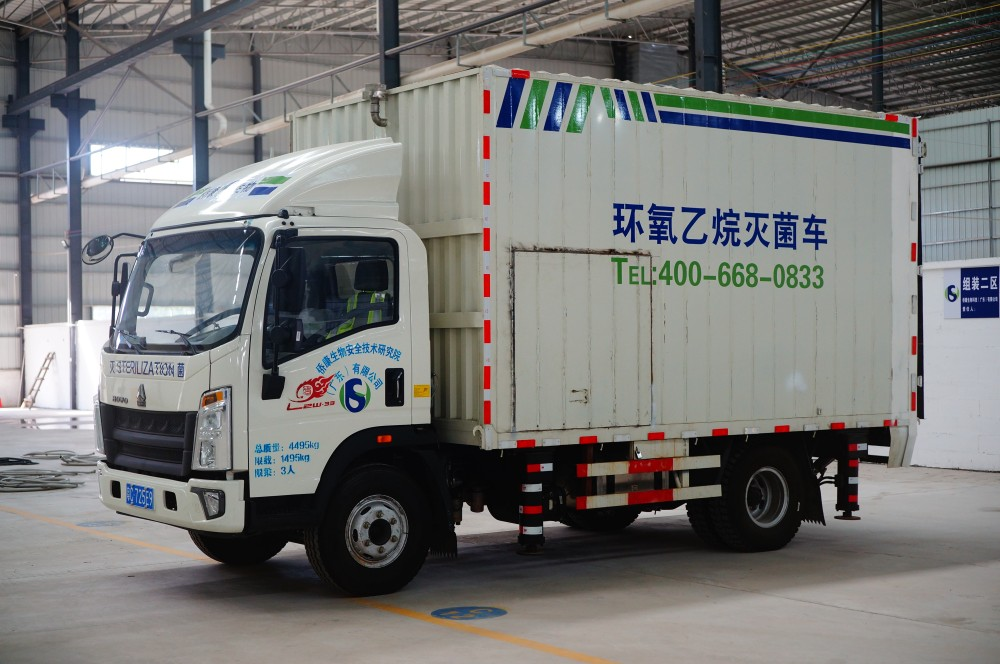 Epidemic Prevention Vehicles (Ethylene Oxide Sterilization) developed by Qiaokang. (Xinhua)